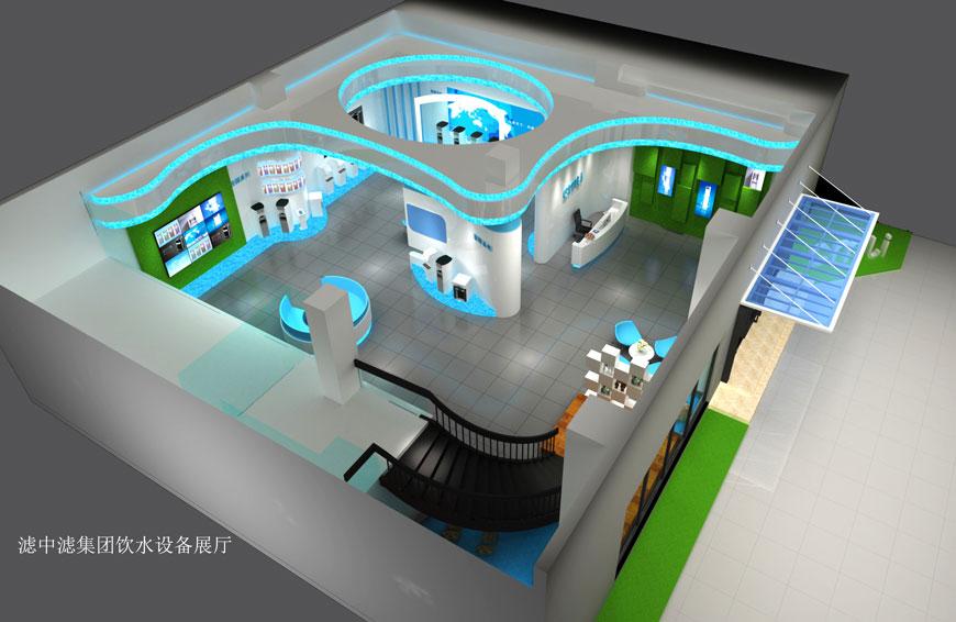 广东滤中滤饮水产业集团饮水设备展厅